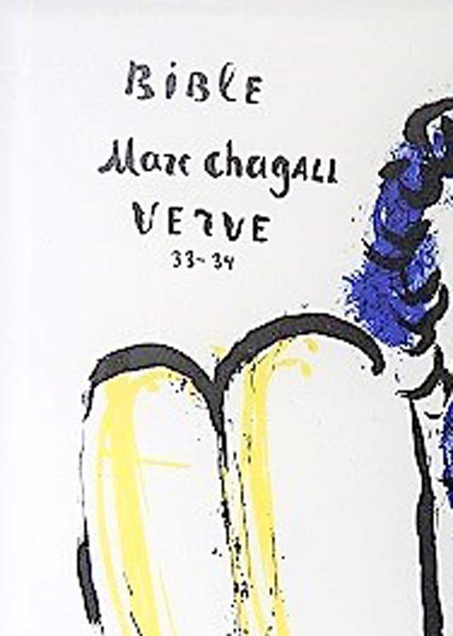 シャガールのポスター1