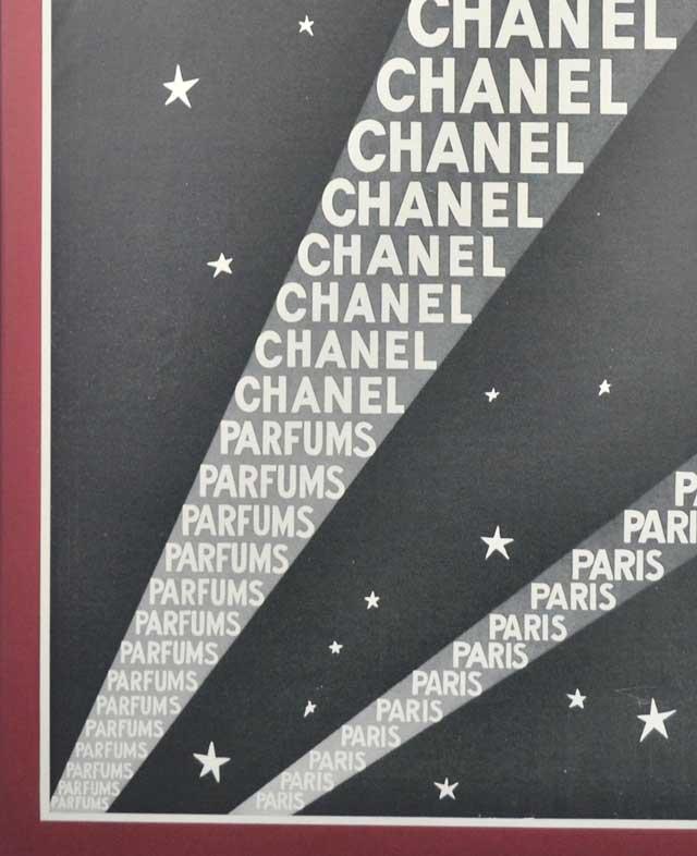 シャネルのポスター2