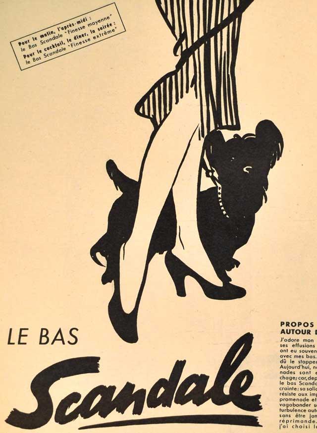 グリュオのポスター2