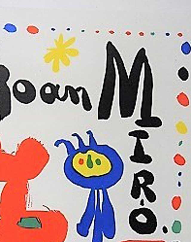 ミロのポスター2