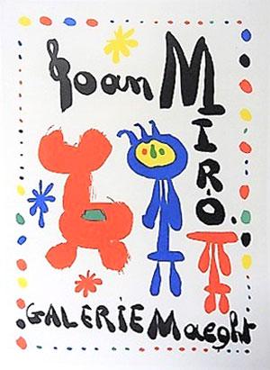 ミロのポスター1