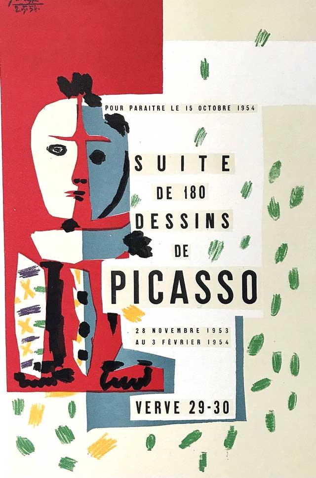 ピカソのポスター1