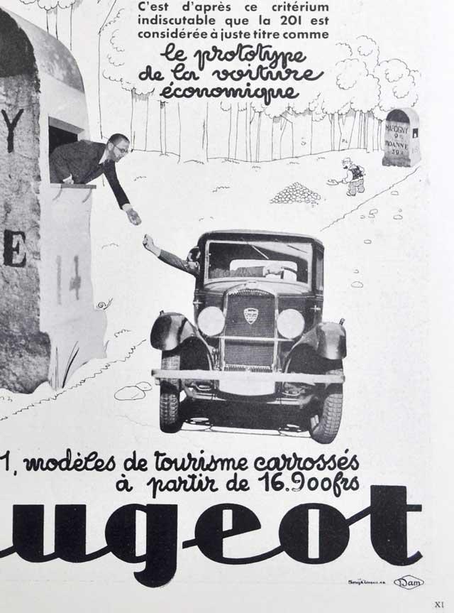 クラシックカーのポスター2